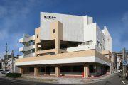 賀川記念館医療モール