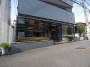 西鴻池町店舗・事務所
