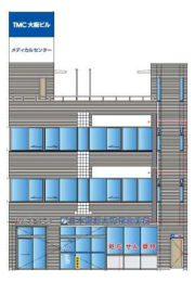 福島メディカルセンター