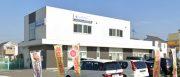 甲斐田東町医療モール