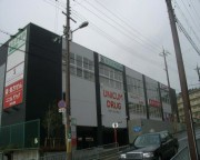 八重洲西泉丘医療ビル