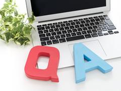 ホームページのQ&Aを活用して成功した事例