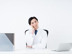 最終意思決定者は開業医自身でなければ成功無し