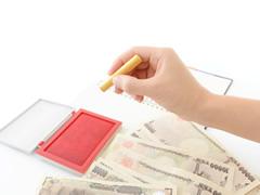 新規開業で融資や各所への手続きに関してお手伝いさせていただいた事例