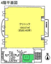 箕面メディカルセンター