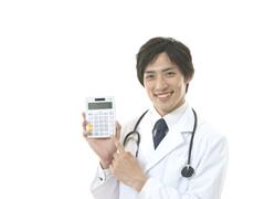 職員に対する診療行為について窓口負担金を受け取らなかった場合、税務上どのような問題がありますか?