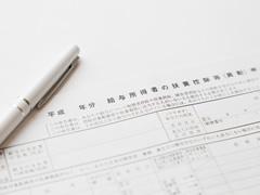 将来の退職金を節税しながらうまく準備する方法はありますか?