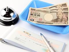 ドクターの交際費は必要経費として認められますか?
