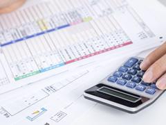 医師のみに認められる経費の計算方法ってあるんですか?