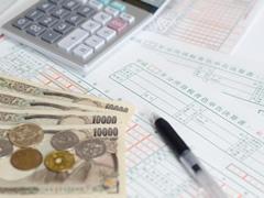 開業した年で発生した赤字は節税に活用することはできますか?